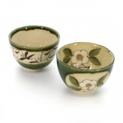 pair of tea cups with patterns green and beige KARAKUSA