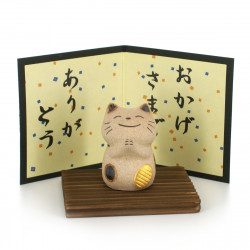 Japanese small ornament with thank you message, ARIGATÔ NEKO, cat