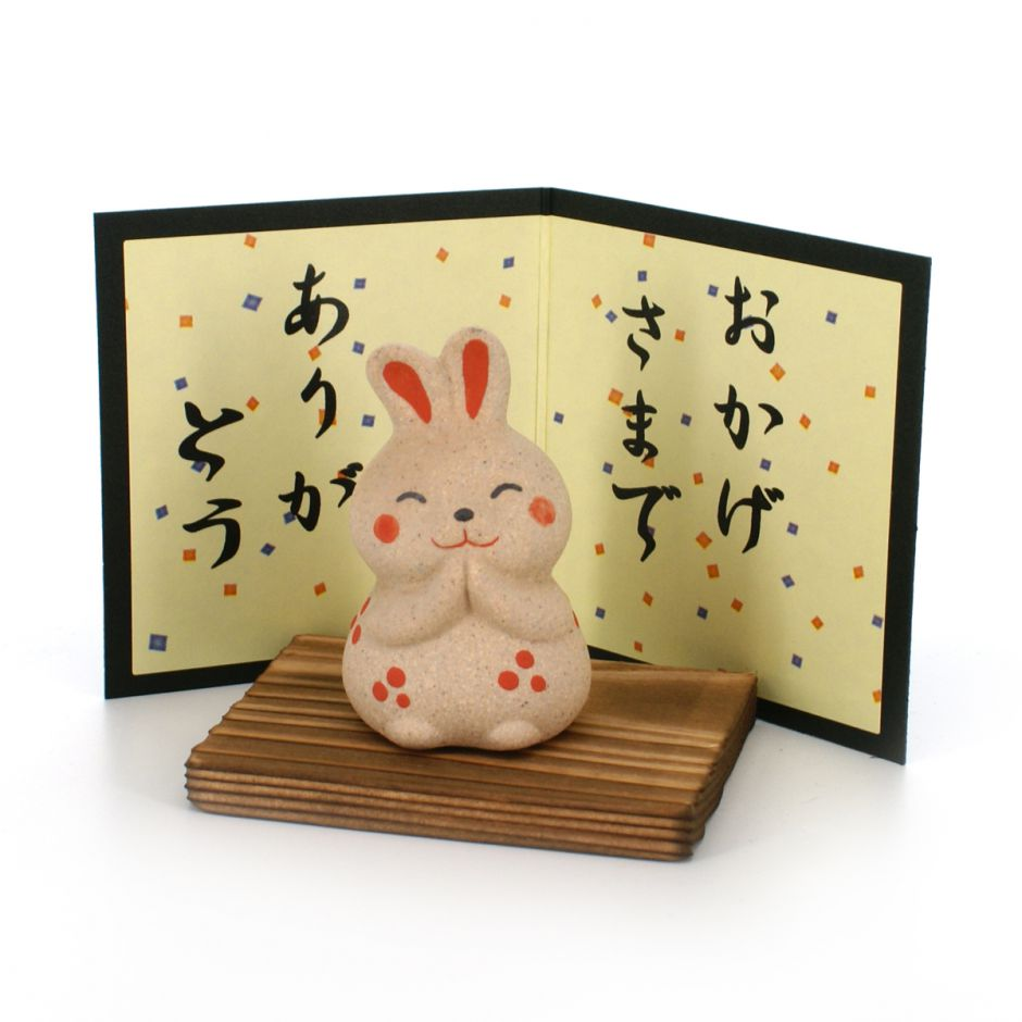 small-sized rabbit ornament with a thank you message ARIGATÔ USAGI