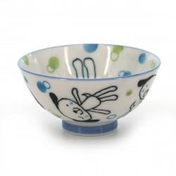 bol de thé japonais pour enfants images chiens GOCHISÔ SAMA
