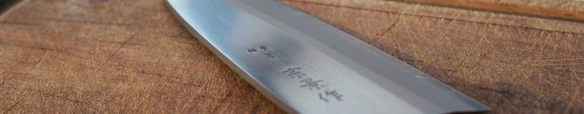 knives made in Japan