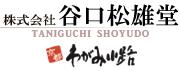 Taniguchi Shoyudo ldt.