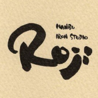 Roji Nanbu iron studio