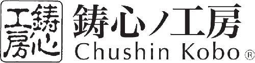 Chushin kobo